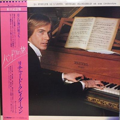 §小宋唱片§ 日版/Richard Clayderman – La Musique De LAmour/二手西洋黑膠