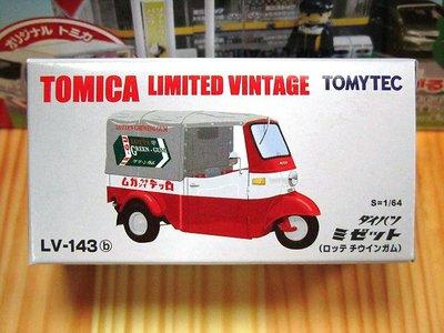 TOMYTEC LV-143b DAIHATSU MIDGET (灰)