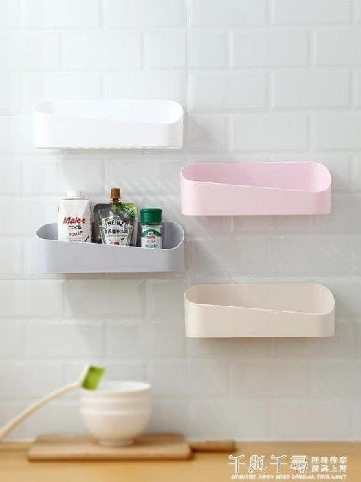 麥麥部落 浴室掛籃免打孔置物架衛生間浴室收納架牆壁掛洗手間洗漱MB9D8