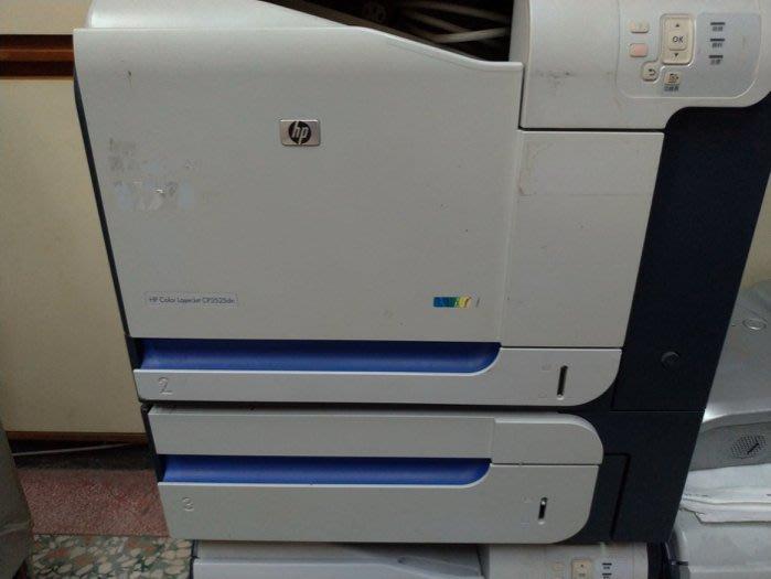 [中友列表機專賣店]HP 彩色雷射列表機 CP3525dn Printers(特價優惠)