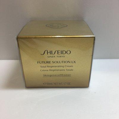 SHISEIDO GINZA TOKYO Future Solution LX Total Regenerating Cream 緊緻精華保濕乳霜 $1688