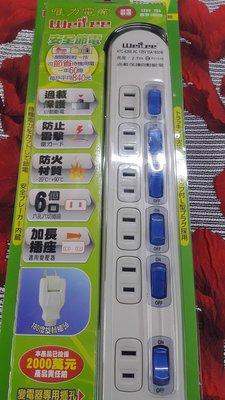 六孔六切插座 延長線 擦座 長度 九尺 安全插座 台灣製造 安全節電 經安全認證 過載保護,自動斷電 國家安全檢驗合格
