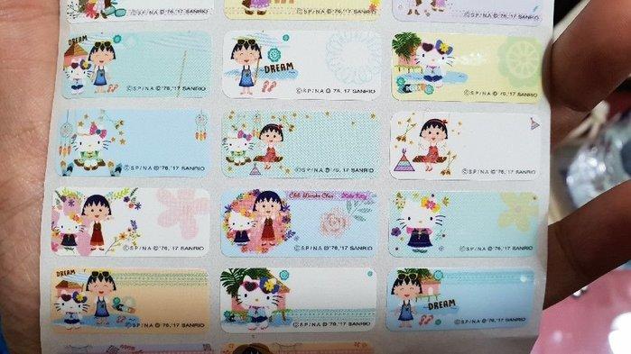 櫻桃小丸子&Kitty聯名款  正版防水姓名貼紙,全面買五份多送1份喔!