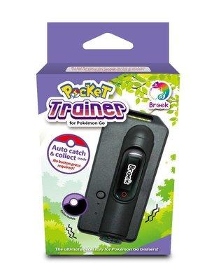 (超取免運費)BROOK 自動抓寶手環 PLUS 2代 二代 POKEMON GO 精靈寶可夢 自動抓寶 補給 抓寶神器