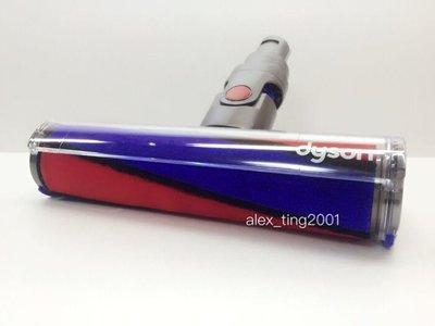 Dyson 全新原廠 V6 FLUFFY SV09 SV03 SV07 DC62 DC74 DC59 軟質滾筒刷頭