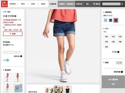 100%全新真品 日本購回 uniqlo 女童牛仔短褲 熱褲 丹寧 187424 台灣定價590 便宜轉售