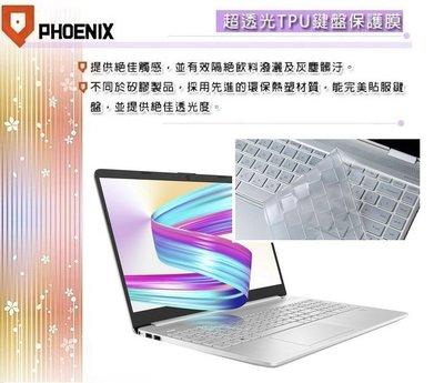 『PHOENIX』HP 15s FQ 系列 15s-fq1011tu 專用 超透光 非矽膠 鍵盤保護膜 鍵盤膜