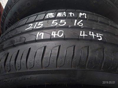 215 55 R 16 17年40週製 倍耐力 P7 落地胎 二手 中古 輪胎 一輪1800元