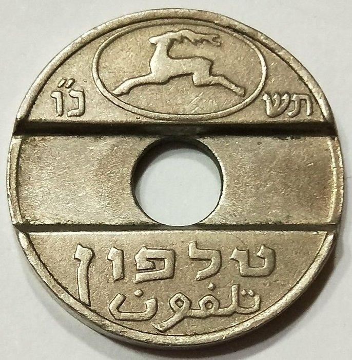 以色列電話代幣
