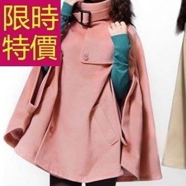 斗篷外套-知性羊毛韓流防風女披風外套4色61o4[韓國進口][米蘭精品]