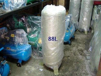 {吉豐購物堂}站立式儲氣桶 88公升 全新 工廠直銷*免運費*