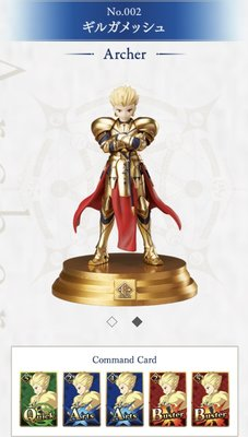 Fate/Grand Order Duel - collection figure Board Game Vol.1 002 Archer 金閃閃 全新