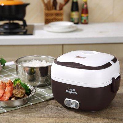 電熱飯盒雙層可插電加熱自動蒸煮保溫電飯盒迷你熱飯器便攜