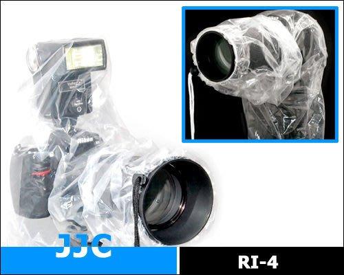 又敗家JJC單眼相機雨衣2件組(外閃光燈可或機頂閃燈不可)單反雨衣單反相機雨衣單眼雨衣相機防雨罩相機防雨套相機防水套相機防水罩相機防塵罩兩件式兩件組二件式二件組