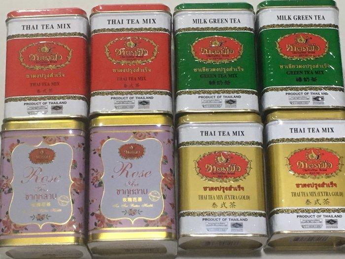泰國 手標 鐵罐 茶包 泰式茶 紅茶 綠茶 玫瑰茶 Cha Tra Mue