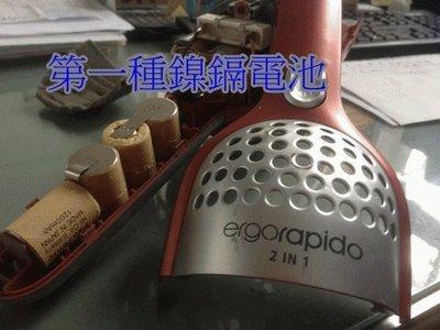 Electrolux 伊萊克斯換電池完美管家-鋰電二合一充電式無線吸塵器勿直接下標