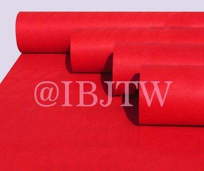 拋棄式紅地毯 耐磨硬款 一次性地毯 2*100米 厚2.2mm【奇滿來】 婚禮 喜慶 不織布 走道 紅地毯 P AIDE