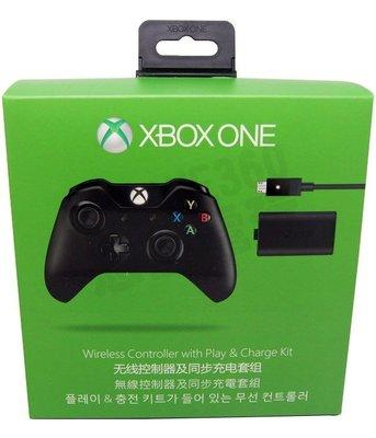 微軟 XBOXONE XBOX ONE 原廠無線控制器 手把 無3.5MM耳機孔 同步充電套件組 黑色 公司貨 台中恐龍