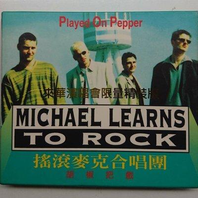 搖滾麥克 胡椒把戲 MICHAEL LEARNS TO ROCK  PLAYED ON PEPPER 來華演唱會限量精裝版 1995年 EMI發行
