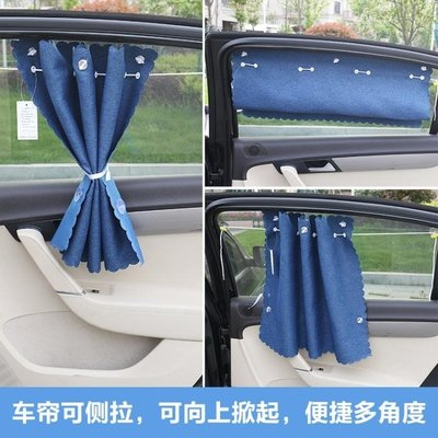 亞麻純色汽車遮陽簾內車窗防曬隔熱擋吸盤自動伸縮車用側窗遮光板