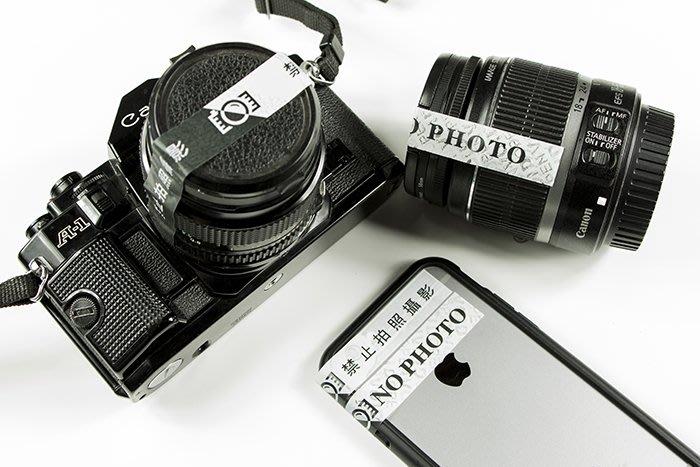 禁止攝影保安貼紙 | 拍照管制【100張】【手機雙面包覆】【適用單眼相機】