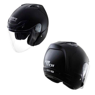 【 機車族 】LUBRO安全帽-AIR TECH-VENTO 3/4罩 通風 內襯可拆 (消光黑色)免運費
