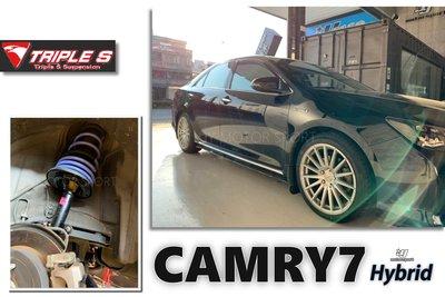 小傑車燈--全新 TOYOTA CAMRY 7代 油電款 TRIPLE S 短彈簧 TS 短彈簧