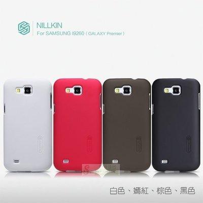 日光通訊@NILLKIN原廠 Samsung i9260 Galaxy Premier 超級護盾手機殼 保護殼 磨砂背蓋硬殼~贈保護貼