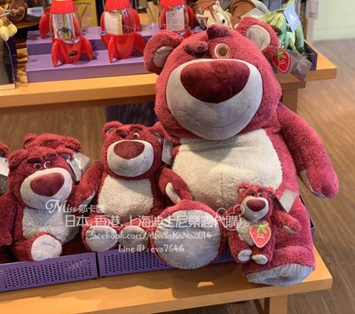 Miss莎卡娜代購【上海迪士尼樂園】﹝預購﹞玩具總動員 草莓熊抱哥 絨毛娃娃 M號玩偶 (另有S號 XL號)