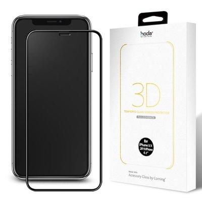 3【hoda 美國康寧公司授權 3D 隱形 滿版 9H 玻璃保護貼,iPhone 11 Pro Max