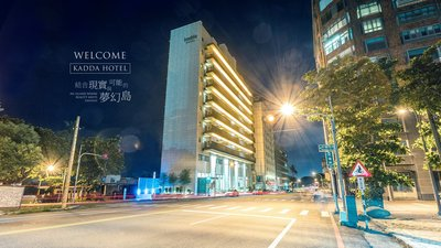 《小樂愛旅遊》2021花蓮璽賓行旅海景飯店~雙人一般季平日含2客早餐,每晚2368元起