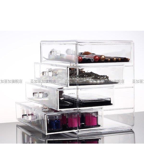 5Cgo【鴿樓】會員有優惠 37740869622 桌面透明化妝品收納盒韓國創意抽屜式大號茶幾整理盒梳妝台 收納盒 儲物