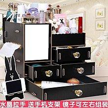 桌面整理收納盒抽屜 帶鏡子化妝品梳妝盒收納箱