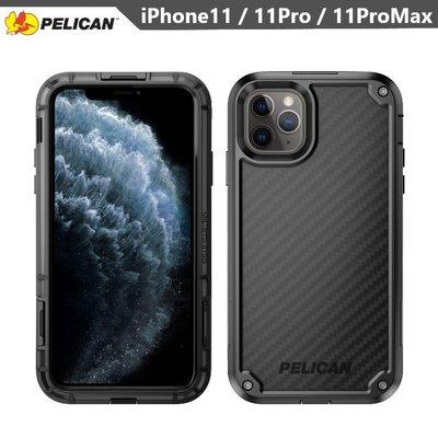 美國Pelican iPhone11 / 11Pro / 11ProMax Shield防護盾防彈材質軍規防摔手機保護殼