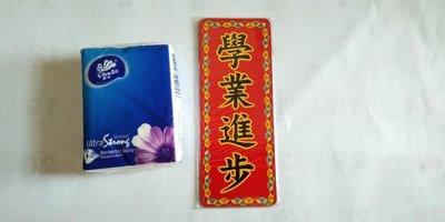 Hong Kong Gift Store 迷你暉春 學業進步 磁石貼