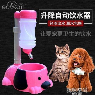 寵物碗桿式寵物狗狗飲水器 泰迪水壺可升降喝水喂水餵食
