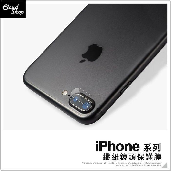 iPhone XS MAX X XR 8 8Plus 7 7Plus 防爆 鏡頭貼 保護貼 膜 防刮 鏡頭膜 相機貼