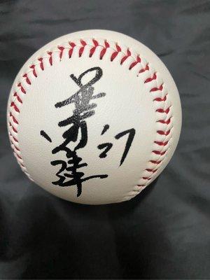 葉君璋親筆簽名球興農牛絕版紀念球