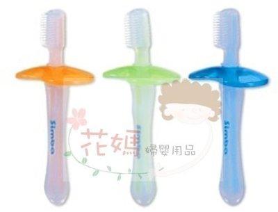 ☆╮花媽╭☆小獅王辛巴 Simba 安全矽膠練習牙刷 S1341
