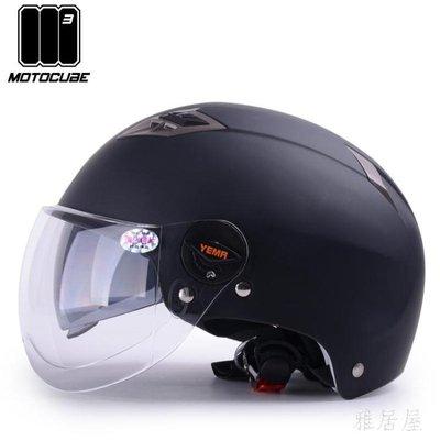 四季摩托車男女雙鏡片半盔安全帽xx5535