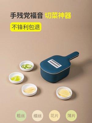 優良鋪子-多功能切菜神器土豆絲切絲擦絲家用切片刮青瓜刨絲器廚房用品擦子(規格不同價格也不同下單詢價哦)
