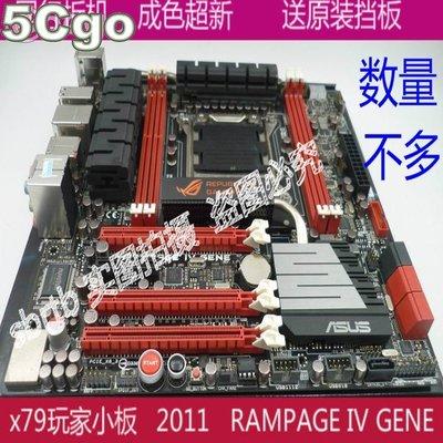 5Cgo【權宇】Asus華碩玩家國度R4G RAMPAGE IV GENE X79主機板LGA2011 E5V2 含稅