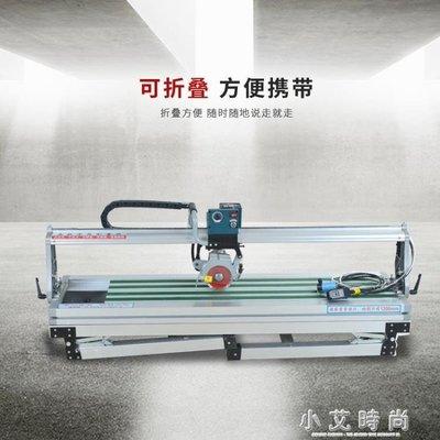 電動台式瓷磚切割機多功能無刷切割機45度倒角機瓷磚磨邊機