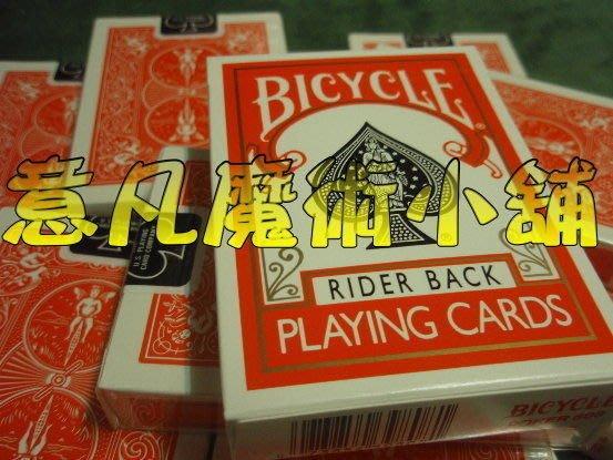 【意凡魔術小舖】原廠橘色808Bicycle公司撲克牌紙牌天使牌背 (送花式撲克教學)魔術專賣店