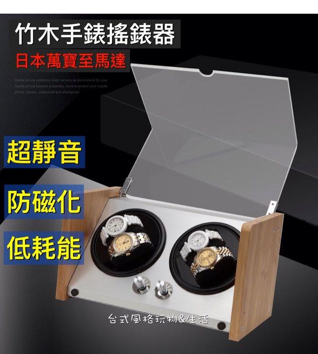 自動上鍊錶盒 竹木盒金屬搖錶器機械錶收納盒2轉4錶搖錶器不鏽鋼