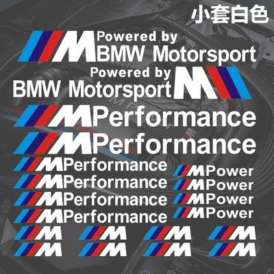 白雪兒#寶M車貼紙個性改裝車標遮擋劃痕隨意貼電動車摩托車防水PVC透明貼
