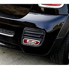 【JR佳睿精品】 Mini Cooper R56 鍍鉻後霧燈框