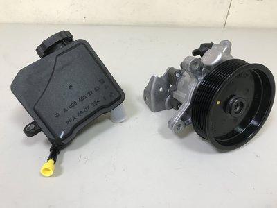BENZ W164 OM642 方向機泵浦+油壺 (柴油車用) 動力方向盤 動力幫浦 方向機幫浦 0064663101