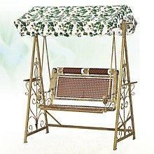 【優比傢俱生活館】19 便宜購-A31景觀鞦韆椅/庭院休閒搖椅/戶外庭園椅~含篷布 SH842-2