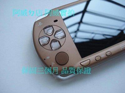 PSP 2007  主機+32G套裝 +第二個電池+電池座充  品質保證  有保固 有售後諮詢  不用擔心不會用